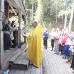 Заамвонная молитва