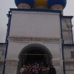 Школьники с классным руководителем Е.Н. Нешковой. 22 ноября 2013г.