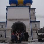 Школьники с классным руководителем И.В. Мысовой. 22 ноября 2013г.